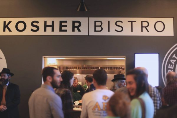 The Kosher Bistro, located in Parmelee Hall.