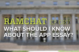 Ramchat: Application Essay Tips
